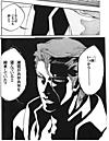 Ittai2_2