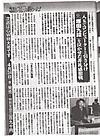 Screen_shincho